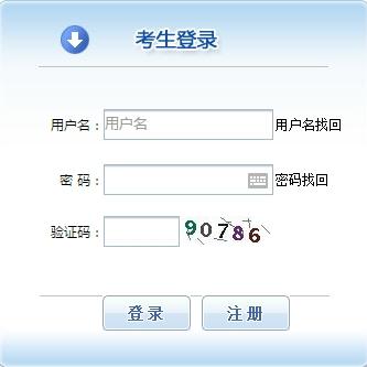湖南2019年中级安全工程师考试报名入口已开通